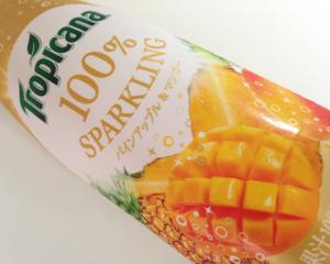 トロピカーナのパインアップル&マンゴー果汁100%炭酸飲料を飲んでみた