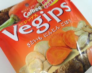 ベジップスの「さといも・にんじん・ごぼう」根菜チップスを食べてみた