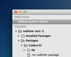 Sublime Text 3 サイドバーのフォルダやファイルアイコンを消す方法