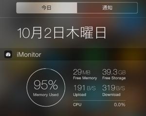 ウィジェットにメモリ・ストレージ・CPUの使用状況をリアルタイム表示する無料アプリ「iMonitor for iOS8」