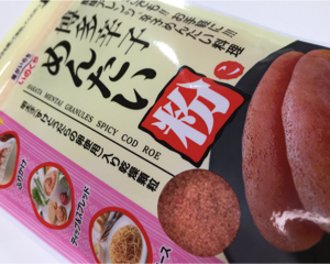 ふりかけにもパスタにも!明太子レシピが広がる、いのくちの「博多辛子めんたい粉」