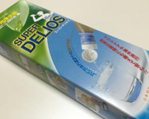 川の水や雨水を飲料水に濾過できる携帯用浄水器「スーパーデリオス」を買いました