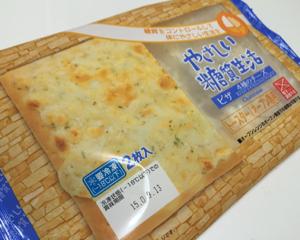 糖質85%カット!シャトレーゼの「やさしい糖質生活ピザ・4種のチーズ」を食べてみた