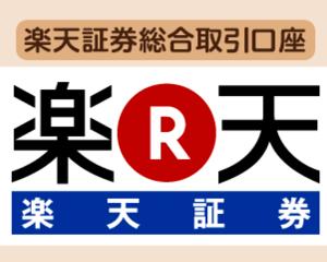 楽天証券で子供用の証券口座をつくると6000円もらえる「未成年口座開設キャンペーン」実施中