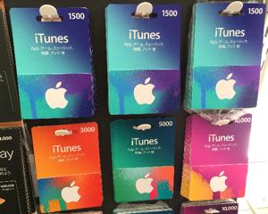 セブンイレブンで3000円のiTunesカードを買うと500円分のコードがもらえるキャンペーン(10/19〜10/25まで)
