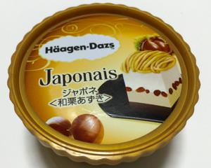セブンイレブン限定ハーゲンダッツ「和栗あずき」がモンブランアイスケーキみたいで美味しい