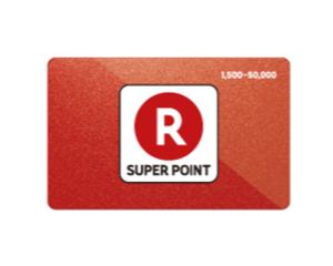 セブンイレブンで楽天バリアブルカードを10,001円以上購入すると711ポイントもらえるキャンペーン(10月26日〜11月8日)