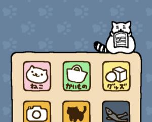 【ねこあつめ】くるねことコラボしたネコ漫画がかわいい