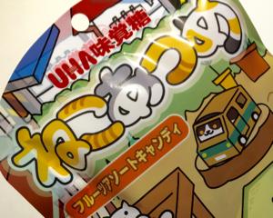 チラシねこの付箋付き!UHA味覚糖の「ねこあつめキャンディ」を買ってみた
