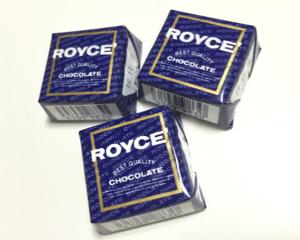 セブンイレブンで再販中!ロイズのチロルチョコレートを食べてみた