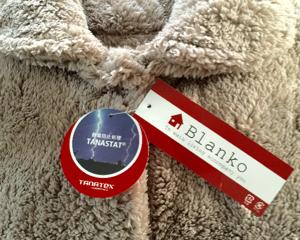 丈が短くて動きやすい着る毛布「マイクロミンクファー・ルームウエア Blanko」を買いました