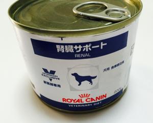 ドッグフードを慢性腎臓病用のロイヤルカナン腎臓サポート(ドライ+ウェット缶)に変えました