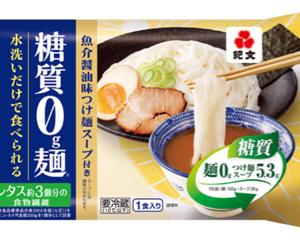 紀文の糖質0g麺に「冷やし中華」と「魚介醤油味つけ麺」が新発売!