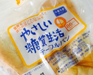 糖質2.5g!シャトレーゼのやさしい糖質生活テーブルパン