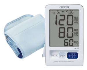 シチズンの上腕式血圧計 CH-550 がコンパクトで使いやすい