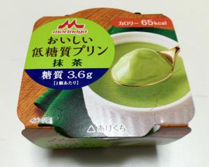 糖質3.6g!森永のおいしい低糖質プリン抹茶味を食べてみた