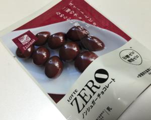 ローソンのZEROノンシュガーチョコレートを食べてみた