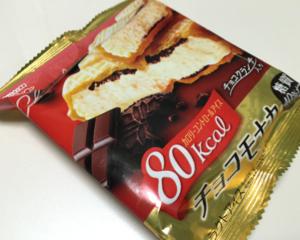 糖質40%オフ!豆腐を使った80kcalチョコモナカアイスを食べてみた