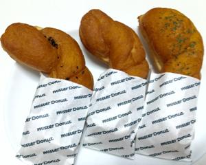 ミスドの塩ドーナツ3種類(ノーマル、北海道あずき、めんたいマヨ)を食べてみた