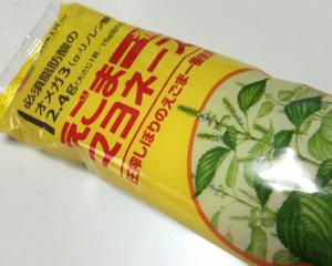 創健社の「えごま一番マヨネーズ」を食べてみた