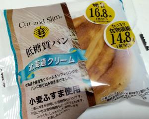 糖質16.8g!カットアンドスリム低糖質パン(北海道クリーム)を食べてみた