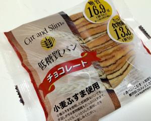 糖質16.9g!チョコレートの低糖質パンを食べてみた