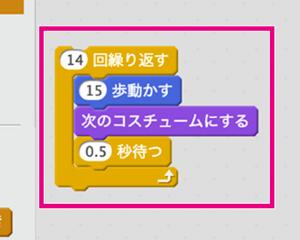 Why!?プログラミング シーズン2が放送開始!