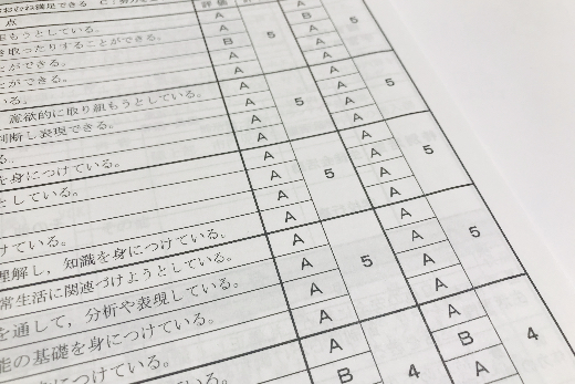 【高校受験日記 #9】中1の内申点!なぜか英語の評価が低い件