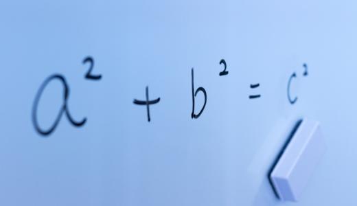 【高校受験日記 #12】入試に三平方の定理や関係代名詞が出ない件