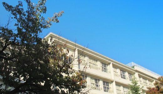 【高校受験日記 #17】中学2年生・1学期の内申点!ついに英語が!