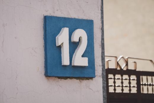 【高校受験日記 #34】月例テスト結果(中学2年12月度)