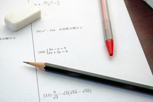 【高校受験日記 #38】中学2年3学期・期末テスト結果