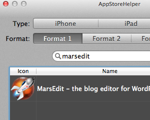 iPhone/iPad/Macアプリのリンクを簡単につくれるAppStoreHelperをインストールしてMarsEditと連携させてみた