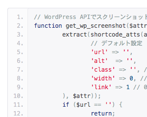 [WordPress] URLを指定してサイトのスクリーンショットを表示するショートコード(WordPress.comのAPIを使用)