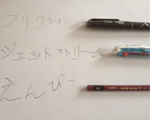 【実験】フリクションボールペンで書いた文字はドライヤーの熱で消えるのか?そして冷凍庫で冷やすと元に戻るのか?