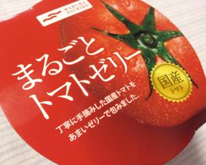 コンビニで買ったマルハニチロの「まるごとトマトゼリー」を食べてみた