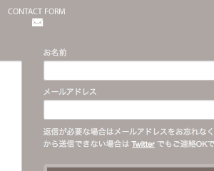 [WordPress] CAPTCHAなしでContact Form 7のスパム対策を強化するプラグイン「Contact Form 7 Honeypot」