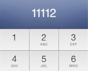 ソフトバンクのiPhoneで 11112 という番号に電話すると通話テストできる