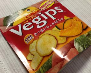 カルビーの野菜チップス「ベジップス さつまいもとかぼちゃ」がカロリー低めで美味しい件