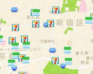 近くのコンビニをすぐに探せる無料iPhoneアプリ「コンビニどこだ?」