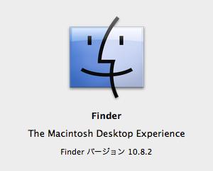 [Mac] ターミナルで現在開いているディレクトリをFinderで開くには