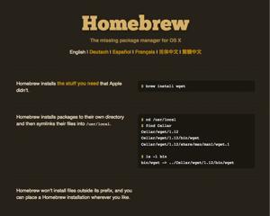 Mac(OS X 10.8.3)に Homebrew をインストールしたときの手順メモ