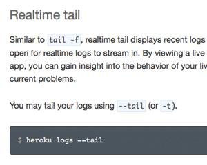 Heroku の Ruby アプリをリアルタイムでログ監視する