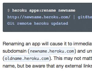 Herokuのアプリ名を変更する + Gitリモート設定変更