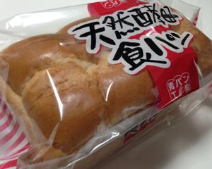 業務スーパーの天然酵母食パンは美味しい