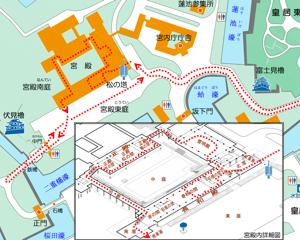 皇居の宮殿内を見学できる!宮内庁の春季宮殿特別参観に申し込んでみた