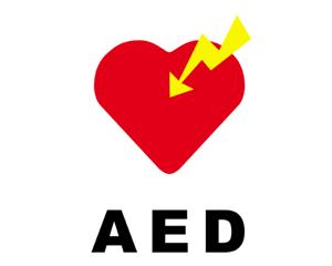 AEDの設置場所をiPhoneアプリで確認しておく