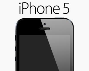 iPhone 5 の電源ボタンの無償交換対象かどうかシリアル番号を入力して調べてみた