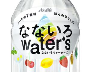 イチゴやサクランボなど7種類の素材が入ったフレーバー水「なないろwater's」を飲んでみた