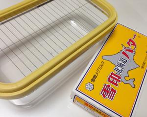 5gずつ切れるのが便利!カットできちゃうバターケースを使ってみた